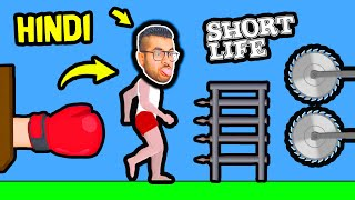 🤣 Funny GAME...🤣 | Short Life [HINDI] | Part 2 | Hitesh KS
