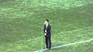 いよいよJ1ホーム開幕戦。長野県出身の著名人からビデオメッセージ島田...
