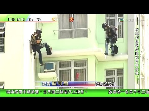 Hong Kong Special Duties Unit Action 1/6/2014