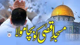 Beautiful Dua - Islamic WhatsApp Status, #ShortVideo, Islamic Releases