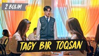 Tagy Bir Toqsan 2 серия
