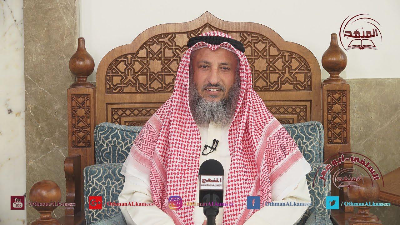 """الشيخ د. عثمان الخميس """" خطورة الفتوى بغير علم وطرفة للشيخ """""""