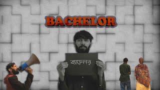 Bachelor Bangla Rap Song | Tabib Mahmud | Bangla Hip Hop 2021