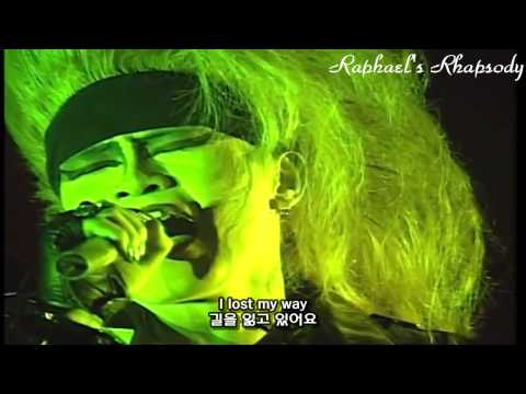 X JAPAN (X) - Unfinished LIVE 1990 (Korean, English Sub)