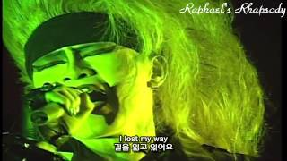 Watch X Japan Unfinished video