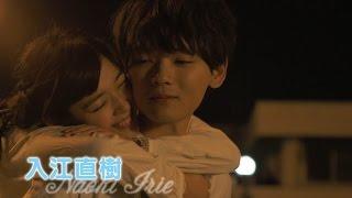 8月29日のお台場新大陸でのキャラクター紹介映像。その日登壇した古川雄...