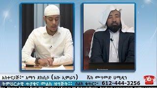 Al Fetawa –live facebook