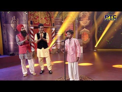 Studio Round 15 | Inderjit Nikku | Voice of Punjab Chhota Champ 4 | Full Episode | PTC Punjabi