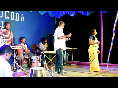 Santali video song 2017, CHANDA SAKHI ORCHESTRA. Performance by Sawan & Geeta