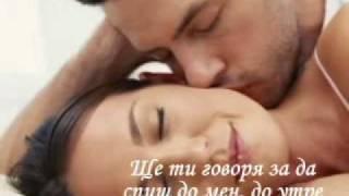 Repeat youtube video Ще ти говоря за любов