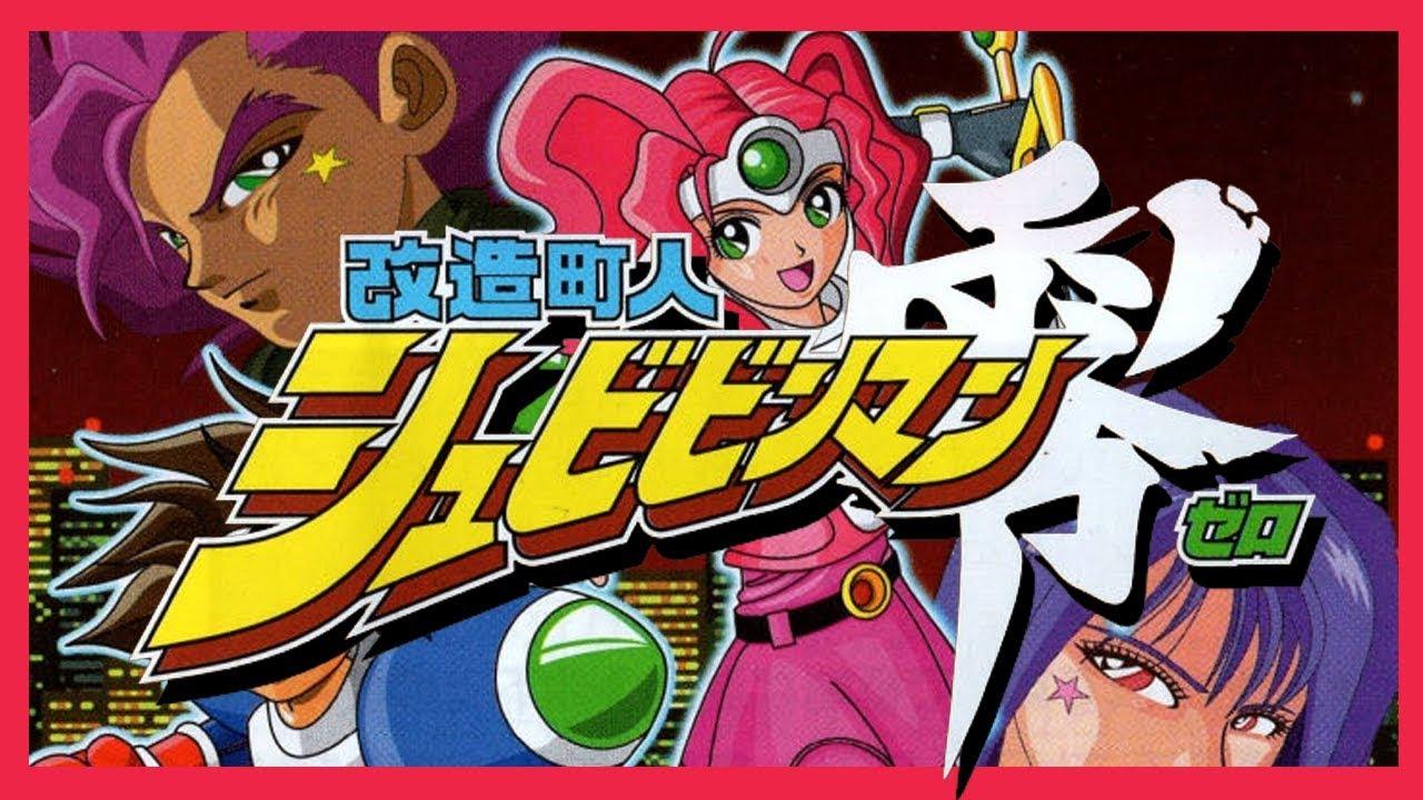 Retro Mega Man-esque: Kaizou Choujin Shubibinman Zero — The