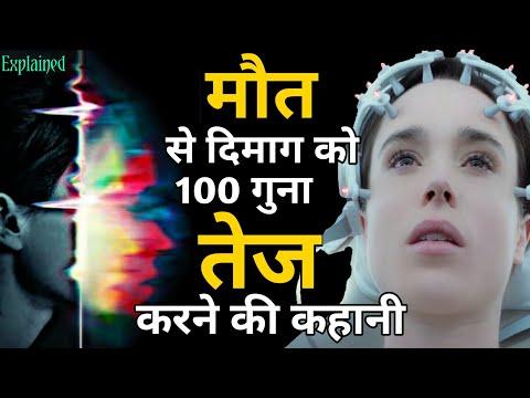 Flatliners Explained In Hindi   Flatliners Movies Explained In Hindi   Desibook   Movies Explain In