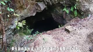 広島県 旧大野鉱山