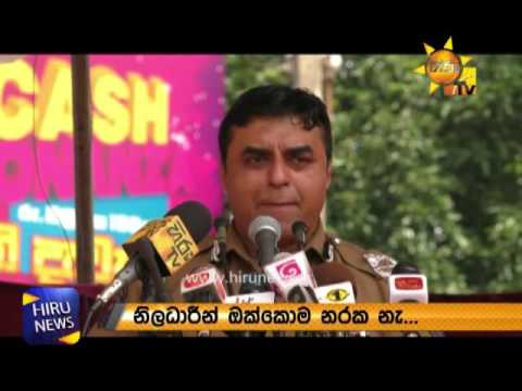 IGP gives his Mobile Number to the People