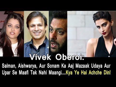 Vivek Oberoi Meme Over Salman And Aishwarya Shocked The Nation I Vivek Also Targets Sonam Comment