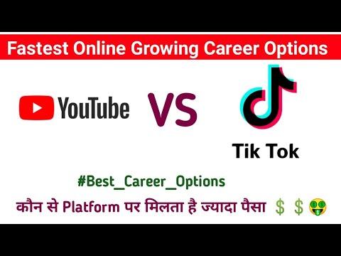 Best online career options