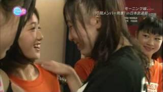 2011年10月6日放送分 モーニング娘。
