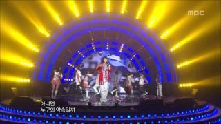 SS501 - Coward, 더블에스오공일 - 겁쟁이, Music Core 20070224