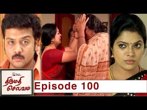 Thirumathi Selvam Episode 100, 28/02/2019 #VikatanPrimeTime