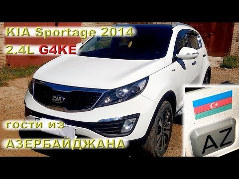 KIA Sportage 2.4L Гость из Азербайджана