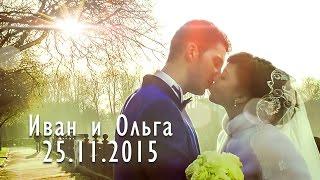 Иван и Ольга - Свадьба в некотором царстве