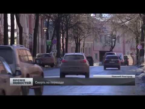Цветы несут на место гибели девочки на пешеходном переходе в Нижнем Новгороде