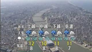 Download Video お天気情報 MP3 3GP MP4