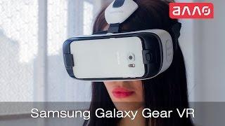 Видео-обзор шлема виртуальной реальности Samsung Gear VR(Купить шлем виртуальной реальности Samsung Gear VR Вы можете, оформив заказ у нас на сайте http://allo.ua/ochki-virtual-noj-real-nosti/..., 2015-06-12T11:34:30.000Z)