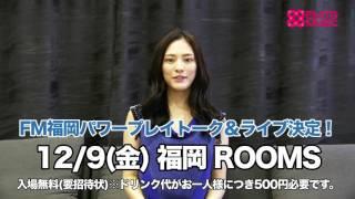 EMTG MUSIC にて栞菜智世のインタビュー&コメント動画を公開! http://...