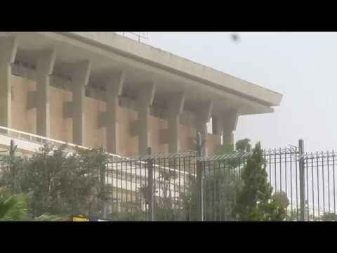 The Knesset is the unicameral legislature of Israel. located in Givat Ram, Jerusalem.