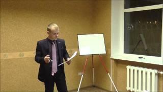 Артем Шелудько.Банкротство граждан в Липецке. Фрагменты семинара(, 2016-03-03T11:20:16.000Z)
