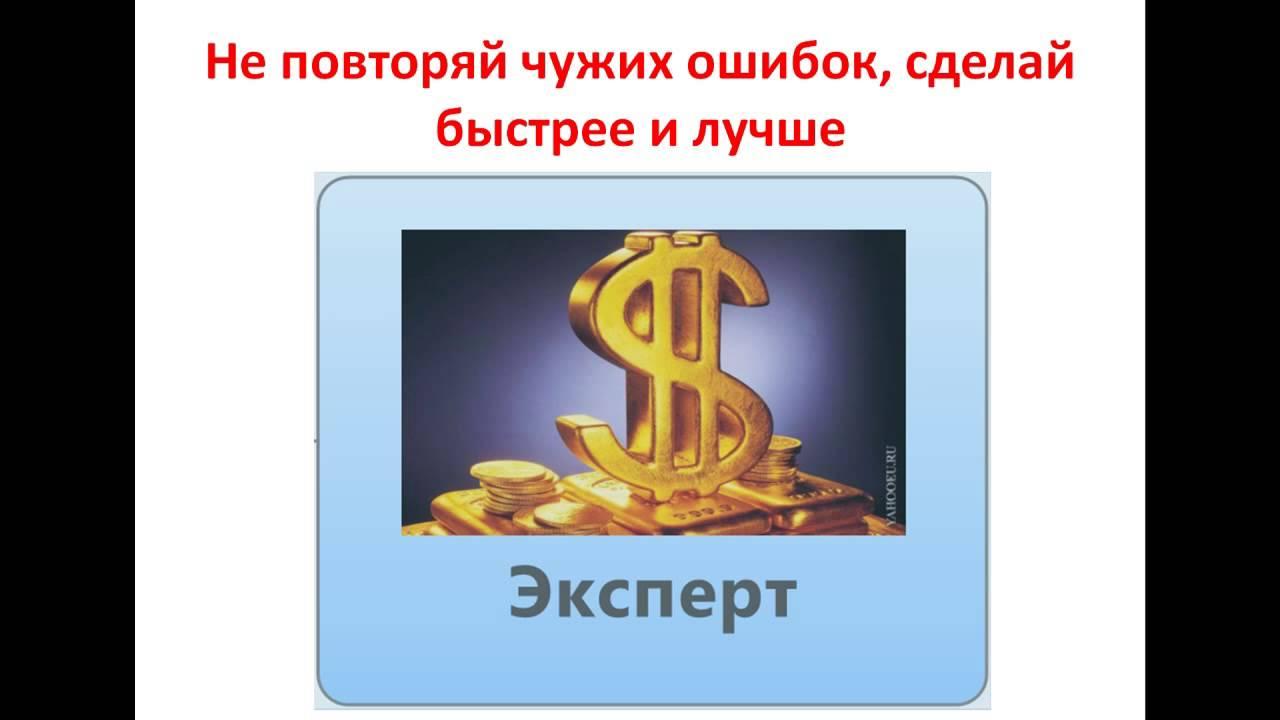 Успешным программистом стань 1с как в 1с составить договор купли продажи