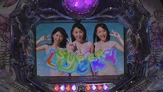 家ぱち実機 + オーディオコンバーターにて、撮影 & 録音 (大当たりラ...