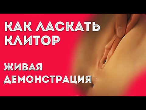 Нежно массировать пенис в состоянии эрекции - порно массаж