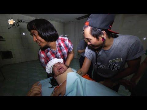 iScream ep9/1 เกรียนระทึก!! โรงพยาบาลผีคลั่ง