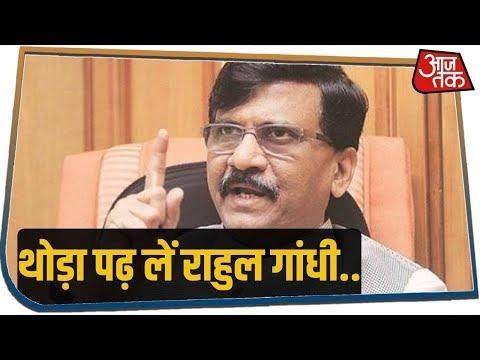 Rahul Gandhi के