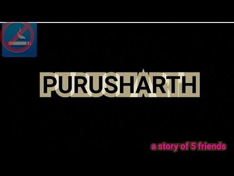 purusharth-part2.