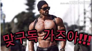 Baixar 『맞구독 가즈아!!!』ノ구독자 늘리기 프로젝트ノ VerTube
