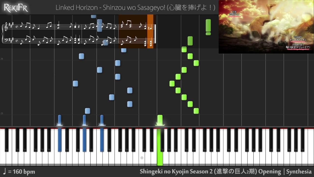 Shingeki no Kyojin Season 2 Opening - Shinzou wo Sasageyo! (Synthesia) - YouTube
