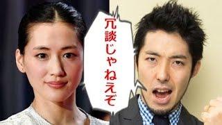 オリエンタルラジオ・中田敦彦(35)が 10日放送の日本テレビ系 「...