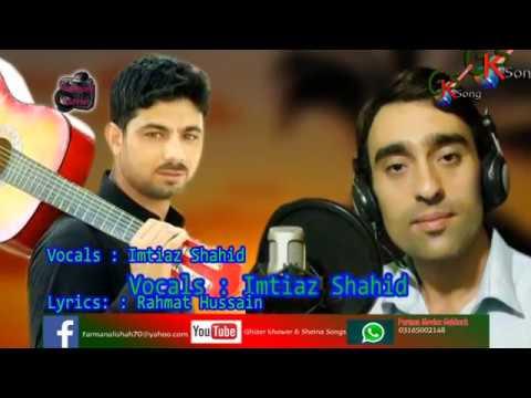 khowar New Song 2019 Imtiyaz Shahid Chitrali songs