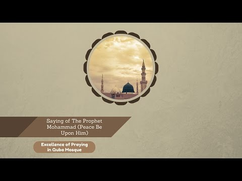 Excellence of Praying in Quba Mosque (English)