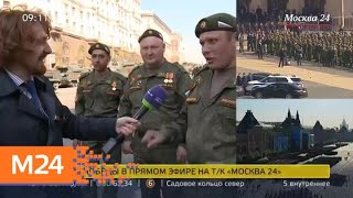 Смотреть видео На Тверской улице можно увидеть новейшие образцы военной техники - Москва 24 онлайн
