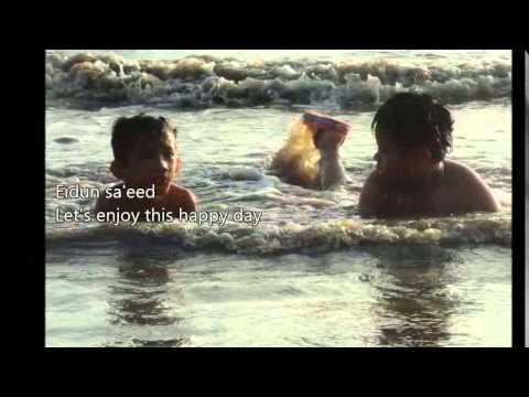 Mesut Kurtis-Eidun Saeed feat Maher Zain_Official Fan's Lyric Video new Edit