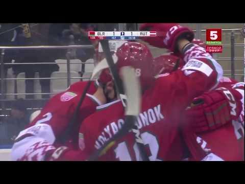 Belarus U20 - Austria U20 - 4:3