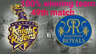 rcb vs dd playing 11 today match