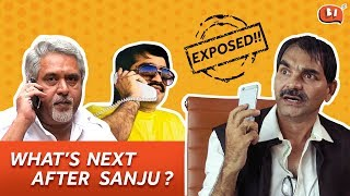 Sanju ke baad kya? | Exposed | Being Indian