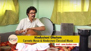 Somnath Roy I Hindustani Ghatam I Carnatic Music I Indian Classical Music