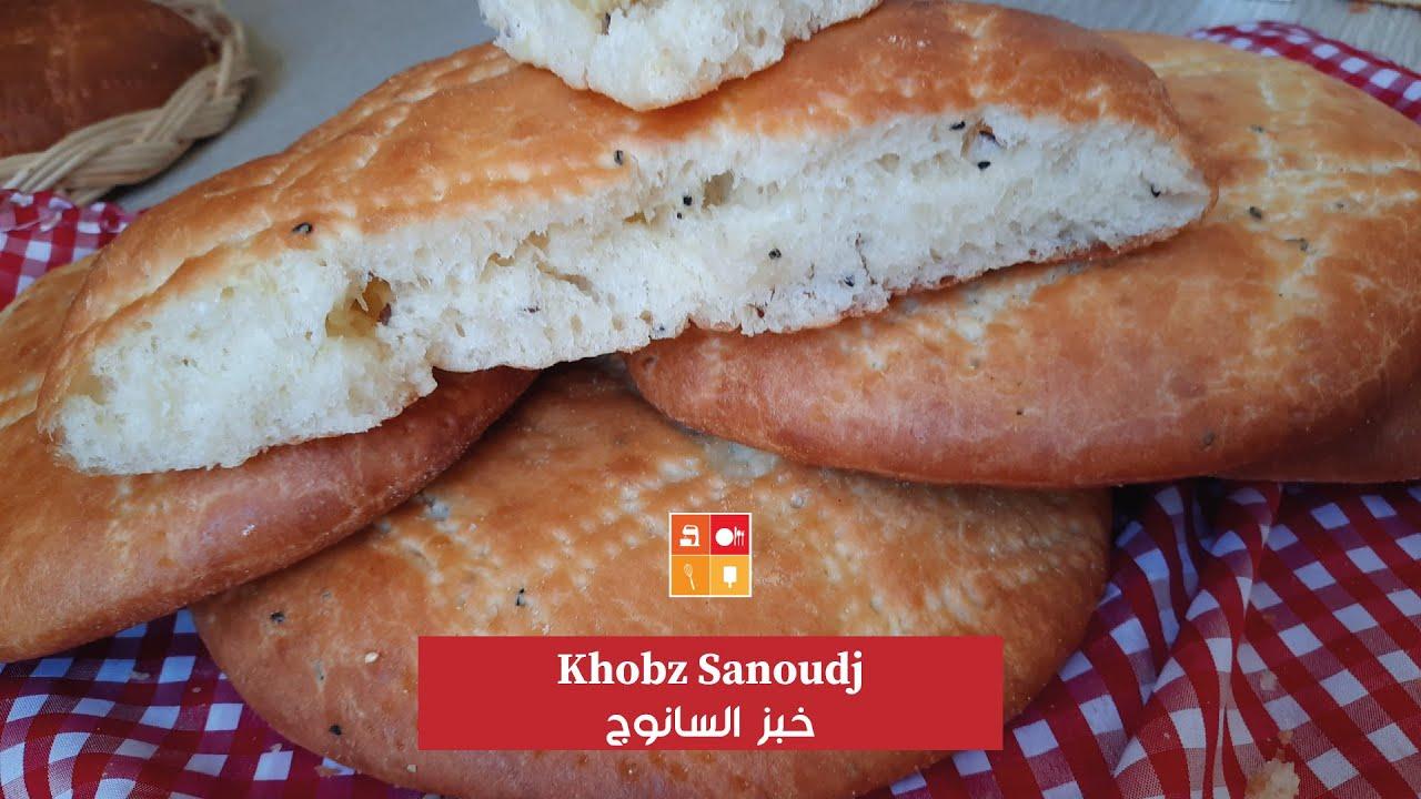 Khobz bel beidخبز بالبيض  طايب  في الفرن في الزيت  خفيف وناجح