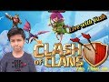 Happy children Day GUYS|| CHECKING YOUR BASE || COME IN MY CLAN ||CLASH ON!!